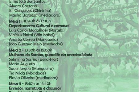 Seminário Mangueira 90 anos: Escola de Samba e Cultura